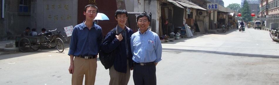 aerial camera training china