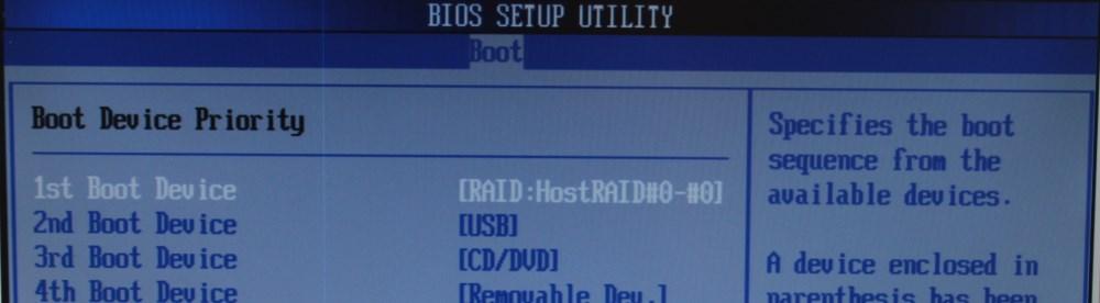 BIOS_RAID0